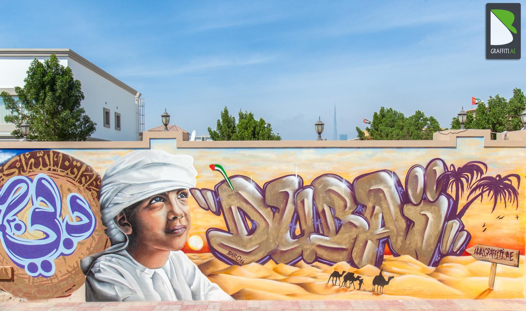 Graffiti wall uae - Natural Environement