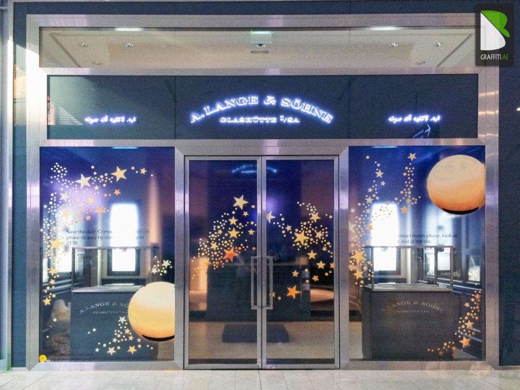 window-shop-dubai-mall-art-painter-watch-glashutte